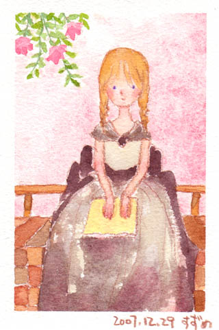 2007年12月29日 透明水彩+ワットマン水彩紙 今日も女の子の絵で... おさげ髪の子:お絵